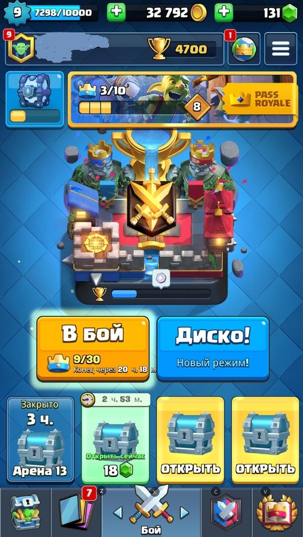 Скриншот аккаунта 1