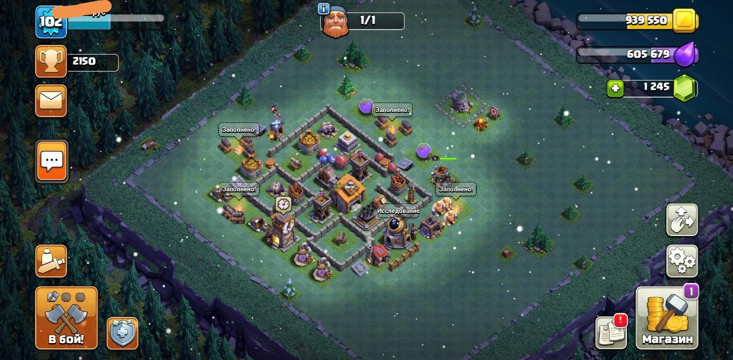 Скриншот аккаунта 2